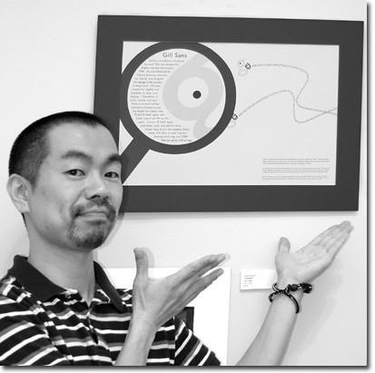 Sakotu Araki was not enjoying his work in Japan; he realized he wanted to study graphic design in the U.S.