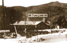 Before the Tuna Canyon Detention Center opened on the site of the La Tuna Canyon Civilian Conservation Corps camp in 1941, the facility had a friendlier look. After that, visitors were definitely