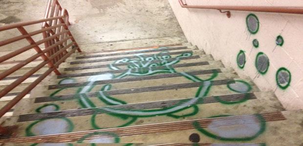 Felony+Vandalism+Defaces+Campus+